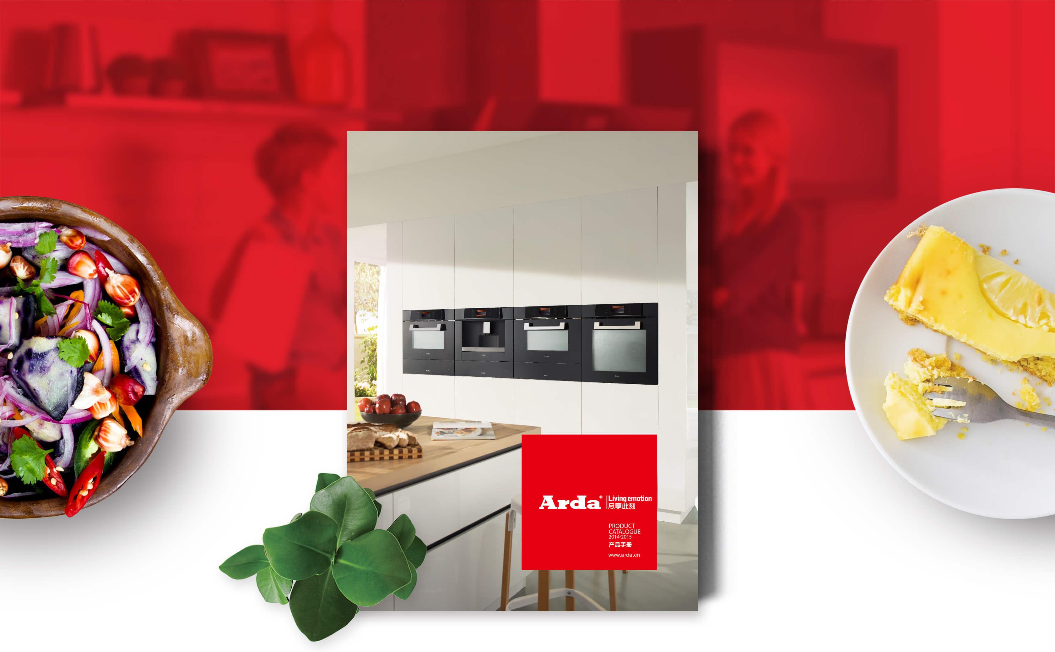 Arda品牌画册设计 画册设计 | 班田互动