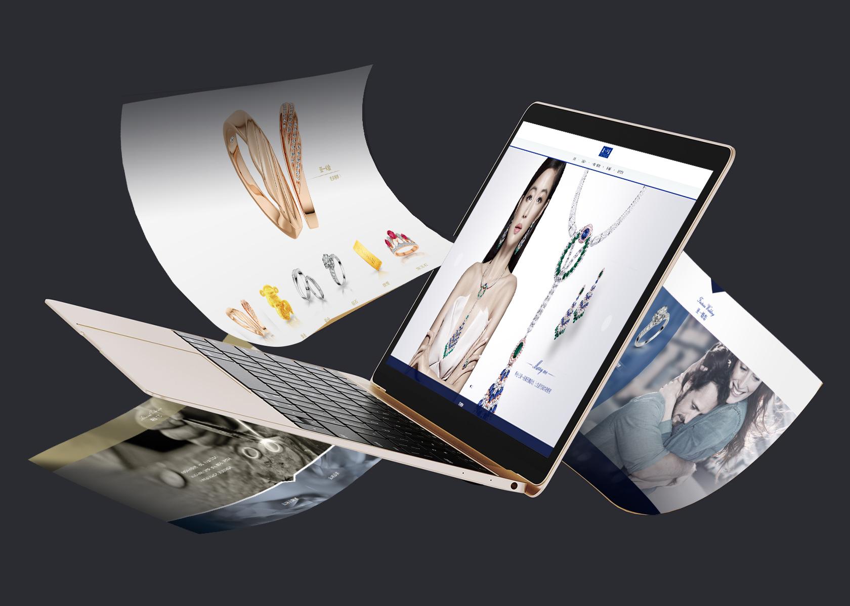 亚一珠宝品牌官网 品牌官网设计 | 班田互动