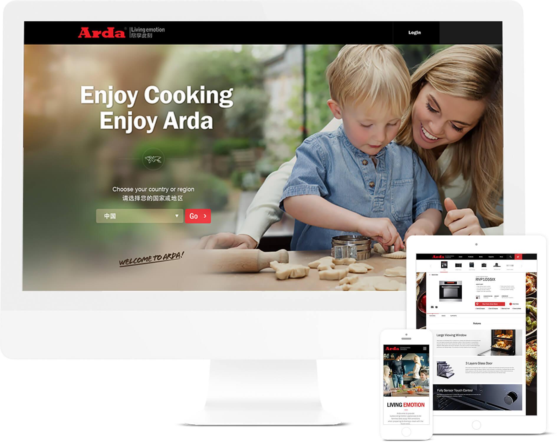 Arda品牌网站 品牌网站设计开发 | 班田互动